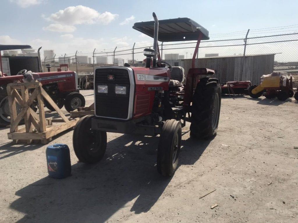 Massey Ferguson Tractors / cagaf iib ah